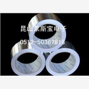 供应铝箔胶带厂 山东保温铝箔胶带 东