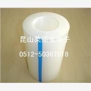 供应高透明保护膜厂 镜片保护膜 玻璃
