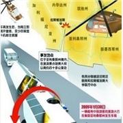 供应汽车侧翻姿态预警加速度传感器 SCA3060