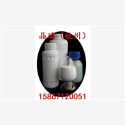 供应万景VK-L30JY绝缘材料专用纳米氧化铝
