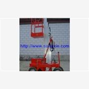供应单桅柱铝合金升降机