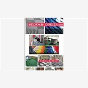 白铁皮金属包装材料 产品汇 供应【室外地面材料】 - 室外地面铺装材料 - 阳台地面材料  -新型地面材料