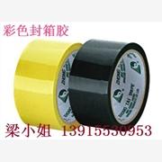 供应宏达包装01昆山透明胶带、苏州印字封箱胶
