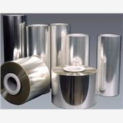 供应BOPET 12-36U镀铝膜,PET包装膜