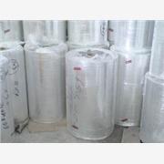 CPP复合膜,流延膜,包装材料