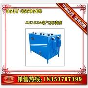 供应山东中煤30MPA氧气充填泵AE102A氧气充填泵