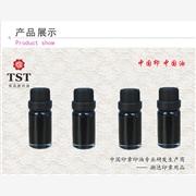 供应面谈面谈橡胶印油/TST橡胶制品油墨