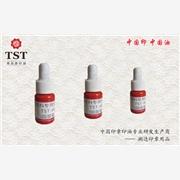供应TST布料印油衣服布料印油