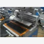 供应恒彩M1-T单色键盘移印机