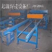 行业设备 厂家批发安全防护网焊网机设备