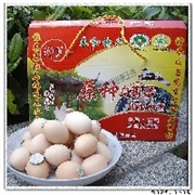 厦门鸡蛋批发 泰和乌鸡蛋土鸡蛋 养生黑色食品 富硒鸡蛋药膳两