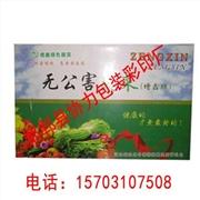 供应彩盒印刷-邯郸县协力包装彩印厂