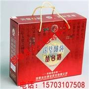 供应彩箱印刷-邯郸县协力包装彩印厂