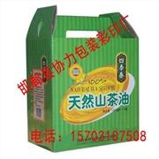 供应纸盒印刷-邯郸县协力包装彩印厂