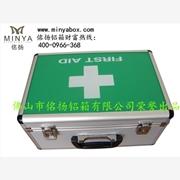供应佲扬YY046医用铝箱、铝合金医疗箱质轻耐磨型
