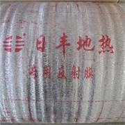 河北佳诚地暖材料厂家生产epe珍珠棉,牛皮纸无纺布地暖反射膜