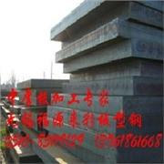 无锡中厚板切割配送厂家/无锡中厚板加工价格