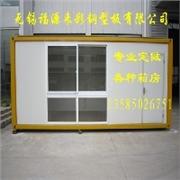 无锡集装箱房的价格/无锡彩钢板房供应/无锡夹芯板房租售