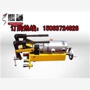 鼎诚专卖ZG-1X13电动钢轨钻孔机|电务专用钻孔机|