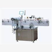 供应RG100-I型自动贴标机