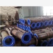 供应耐特20-1200钢衬PP管,内衬PP管价格
