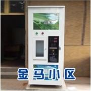 河北省会长安区自动售水机800G机型促销啦