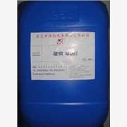 供应浩伦化工501填平能力好的酸铜光亮剂501酸铜