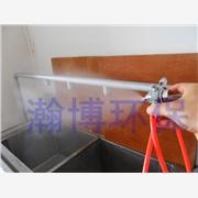 供应瀚博HB3419-ST-5模具润滑油喷嘴