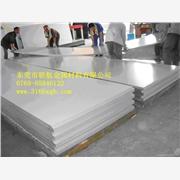 供应不锈钢板,304不锈钢板