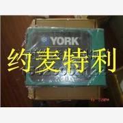 供应约克马达保护器024-31517