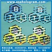 供应激光镭射防伪标签电议15112388787激光标打流水号、防伪商标