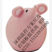 供应广东深圳创意新奇特电子产品研发