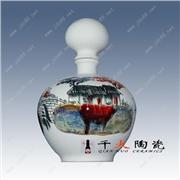 供应景德镇青花瓷酒瓶 黄釉酒瓶 麦杆画酒瓶 订做陶瓷酒瓶