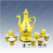 供应礼品陶瓷咖啡具 景德镇陶瓷咖啡具 陶瓷咖啡具套装