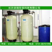 供应邵阳最好锅炉软化水设备 滨瑞