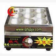 供应山东腾创九孔鸡蛋汉堡机,燃气汉堡炉