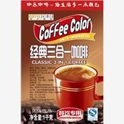 供应咖乐咖啡机咖乐速溶经典三合一咖啡