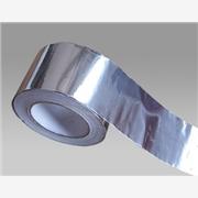 供应铝箔麦拉胶带