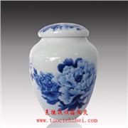 陶瓷罐厂家订做陶瓷茶叶罐,陶瓷密封罐,陶瓷储物罐