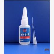 供应亿合胶水YH-818供应强力塑料制品胶水塑胶胶水