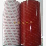 0.8亚克力泡棉胶带(厂家有势)