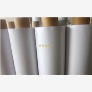 供应S29L水性棉纸双面胶