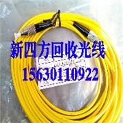 南宁回收尾纤 回收束状尾纤 束状尾纤回收 尾纤回收