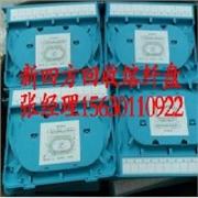 新四方回收熔纤盘公司 常年回收托盘 一体化熔纤盘