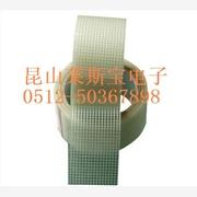 供应条纹玻璃纤维胶带 网格纤维胶带