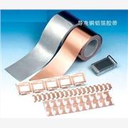 供应铜箔胶带  铜铝箔导电胶带