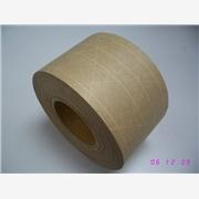 供应纤维牛皮纸胶带  夹筋湿水牛皮纸  带线条牛皮纸胶带