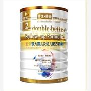 供应奶粉各段位的区别-婴幼儿奶粉