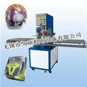 配件专用包装 产品汇 供应久硕JS-8000高频包装封口机