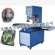 供应久硕JS-8000高周波PET吸塑封口切边机